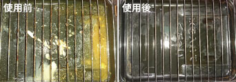 ブリーズクリア pH13.0以上の強アルカリ電解水