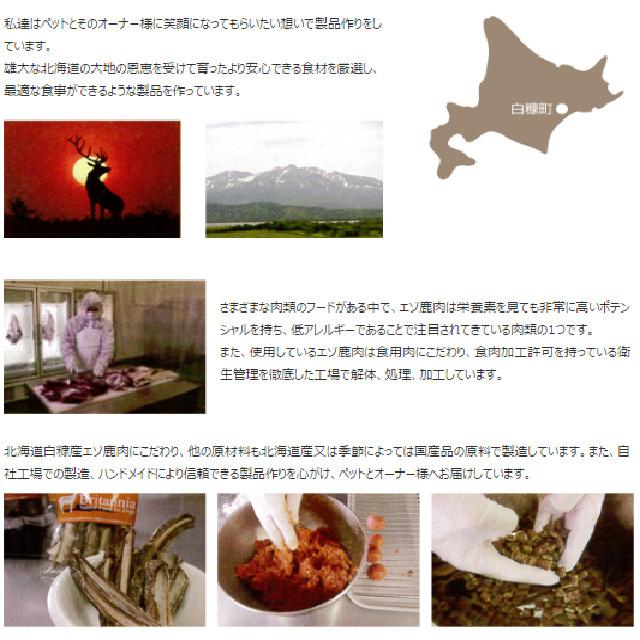 北海道の大地の恵みと安心、安全をあなたのパートナーに