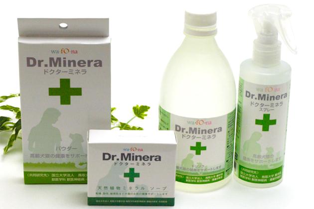 Dr.Minera ドクターミネラ
