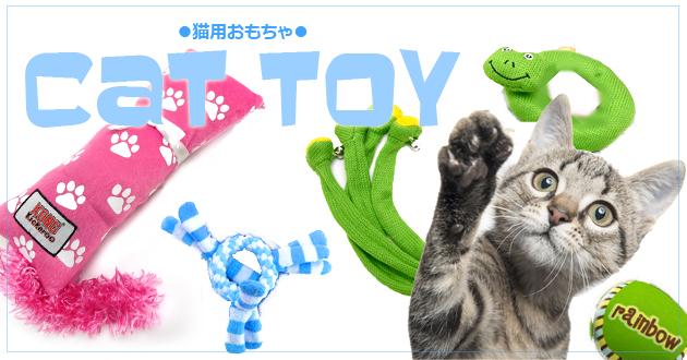 猫用おもちゃ・タワー