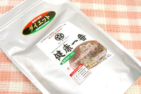 プライムケイズ 嵐山善兵衛作 健康一番ダイエット