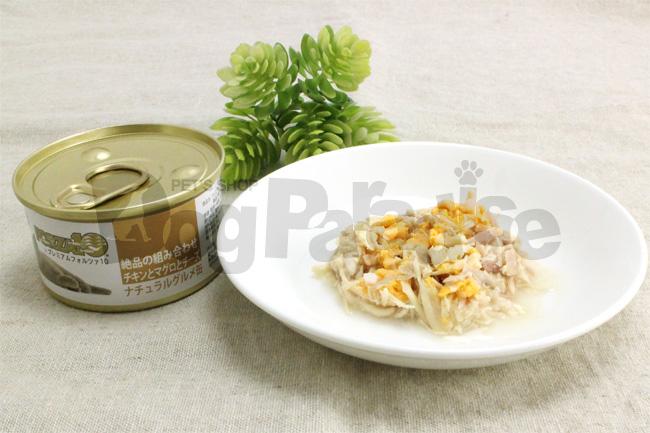 愛猫用ウエットフード プレミアムフォルツァ10 ナチュラルグルメ缶絶品の組み合わせチキンとマグロとチーズ
