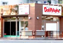 ドッグパラダイス蒲生西口店