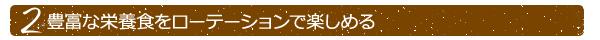 ネイチャーズ・バラエティ インスティンクト