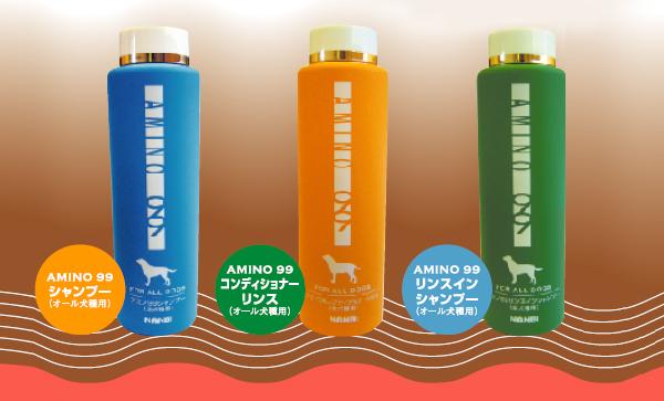 AMINO99(アミノ99)