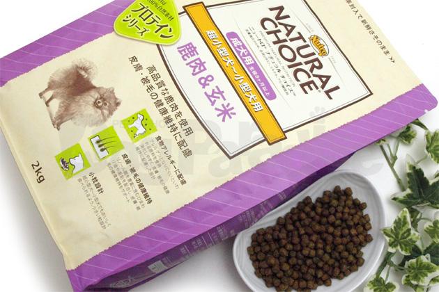 ニュートロナチュラルチョイス 鹿肉&玄米