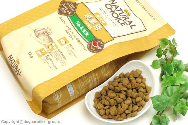 ニュートロ ナチュラルチョイス 全犬種成犬用 減量用 ラム&玄米