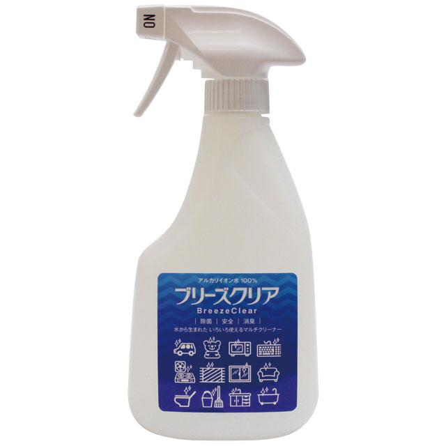 超アルカリ電解水pH13.2 ブリーズクリア