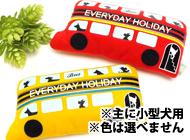 サイトウジャパン ドッグバス