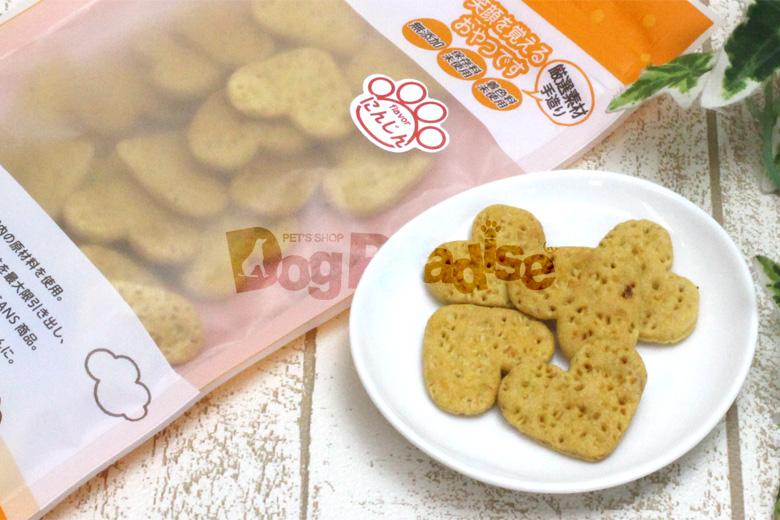 SANS 全犬種用 にんじんクッキー80g