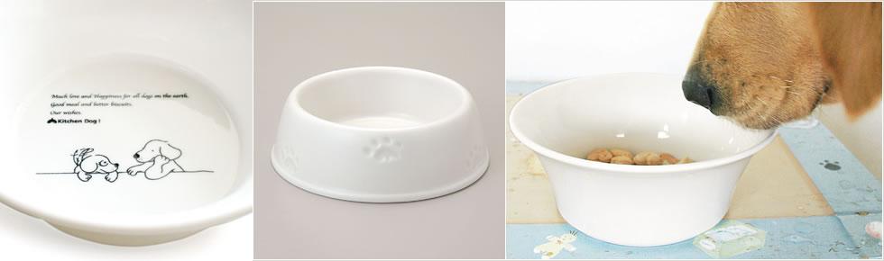 森修焼(しんしゅうやき)犬ごはんシリーズ 素材を吟味した「安心」な器