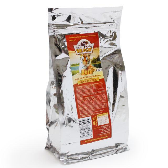WILDCAT CAT FOOD—ドイツから来たワイルドキャット・キャットフード