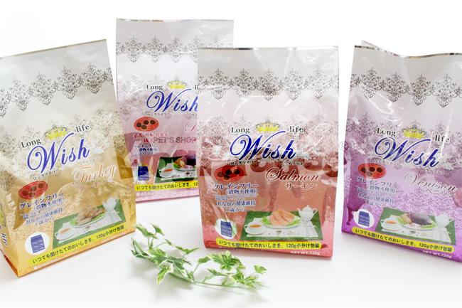Wish‐全アイテムグレインフリードッグフード