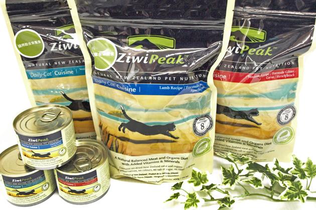 ZiwiPeak ジーウィーピーク キャット